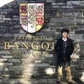 น้องอั๊ม | EC English, Bristol