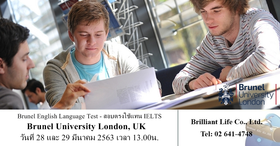 Brunel English Language Test - Brunel University London UK